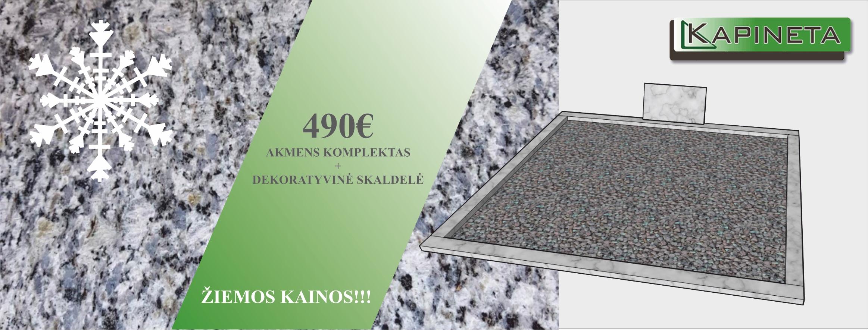 AKMENS KOMPLEKTAS + DEKORATYVINĖ SKALDELĖ 490€